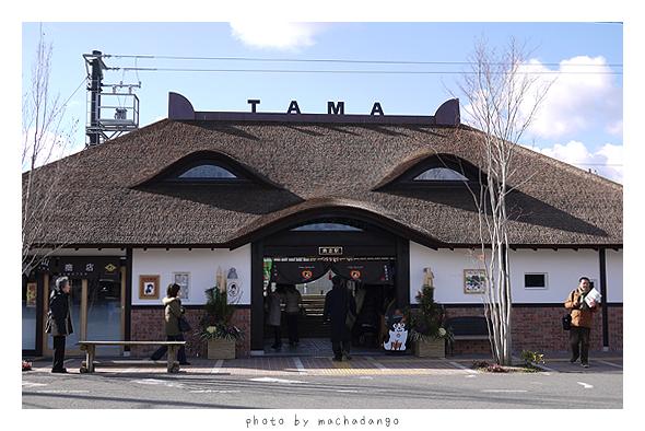 重新改裝的車站