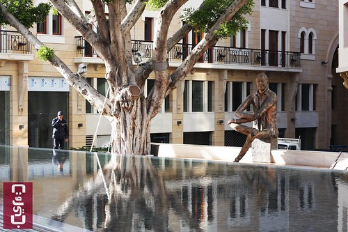 Sit on Water- Beirut by Sous Al Z (Sara Al Zawqari)
