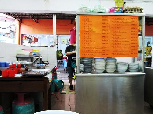 HappinessCafe kampua stall