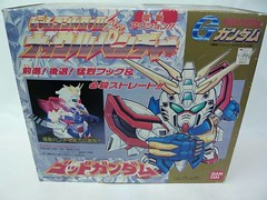 SD G Gundam Remote Controlled Toy (2)