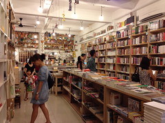BooksActually, Yong Siak Street, Tiong Bahru Estate