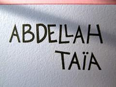 Abdellah Taïa, Ho sognato il re, ISBN 2012. Grafica: Alice Beniero. Copertina (part.), 4