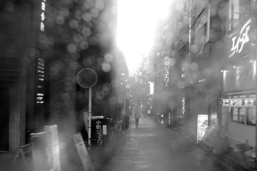 When It Rained in Kyoto #8