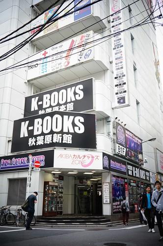 K-books, Akihabara