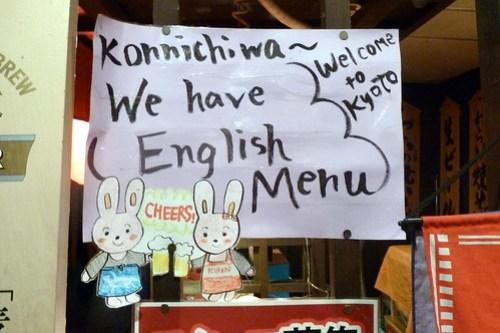 English Menu Sign