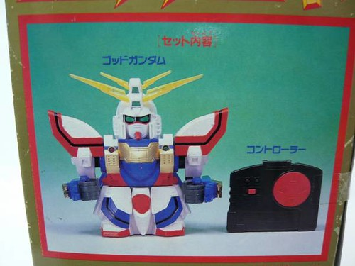 SD G Gundam Remote Controlled Toy (3)