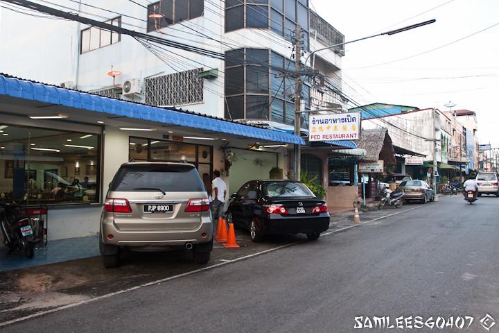 20120512 Ped Restaurant @ Danok-12