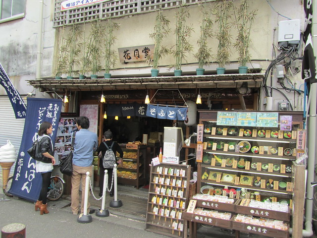 Traditional shop