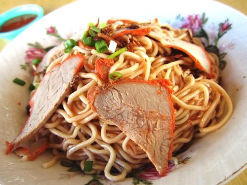 Siong Kee Mee kampua