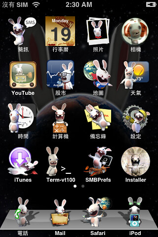 iPhone_1.1.4_Jailbreak_8