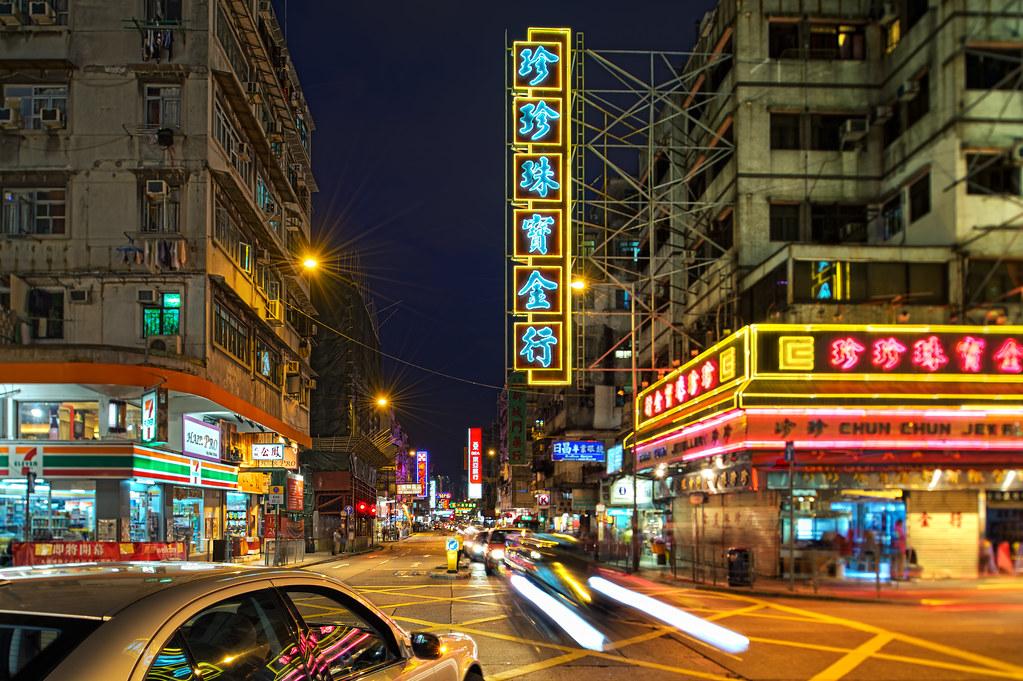 Ngai Chin Wai Road #4