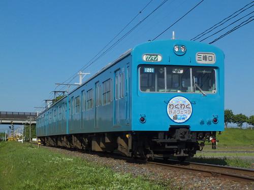 1001F(わくわく鉄道フェスタHM) @西羽生〜新郷