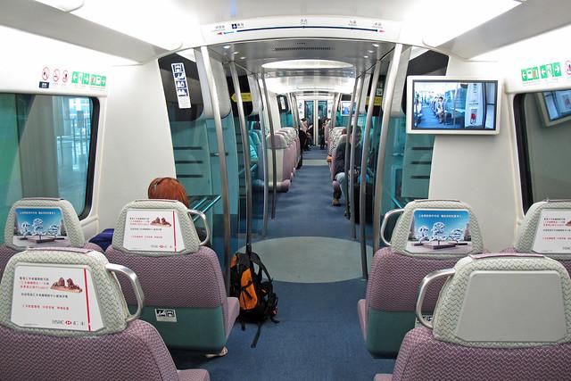 Hong Kong Airport Express H204