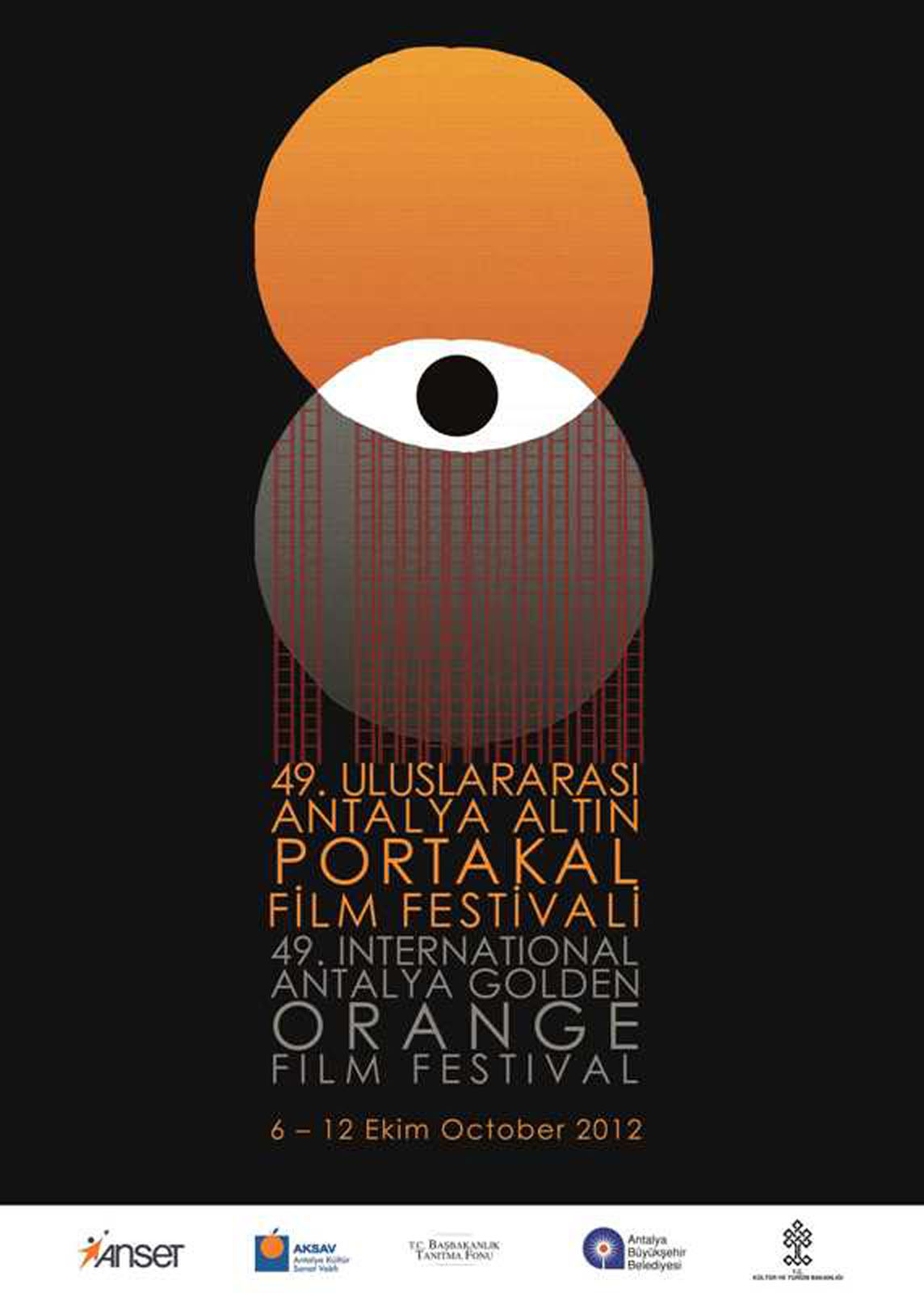 52. Altın Portakalda Ulusal Yarışma Filmleri Açıklandı 21