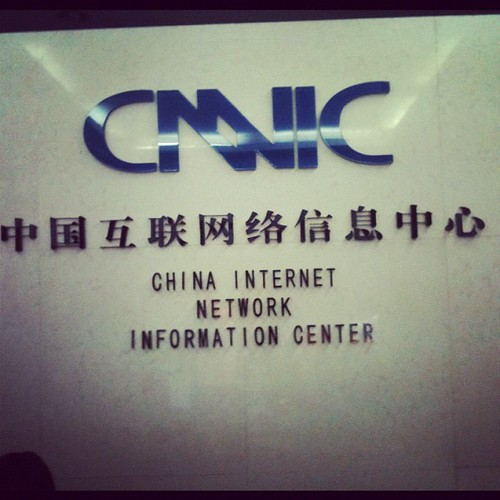 I spent the day with colleagues from CNNIC (china internet network information center) - this is exactly where Internet traffic enters into China & where policies about Internet information are set.