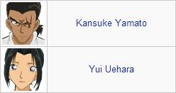 Yamato and Uehara