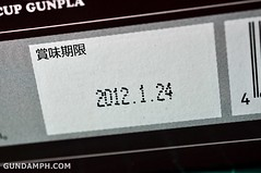 Char Zaku Nissin Cup Gunpla 2011 OOTB Unboxing Review (6)