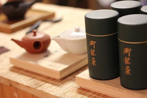 Japanese tea, Senchado & packaging