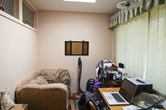 Former Sewing Room