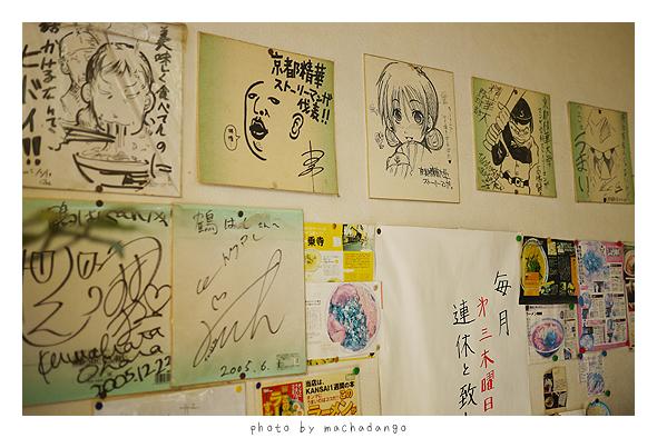 京都精華大學生簽名