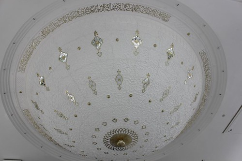 201102190893_KL-islamic-art-museum-inverted-dome