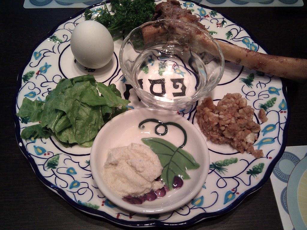 Happy Passover 2011 / Pesach 5771! Chag Sameach!