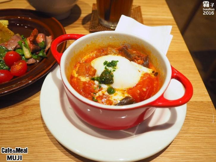 30009005536 e0f65d1204 b - Café&Meal MUJI 台中首間無印良品餐飲店~
