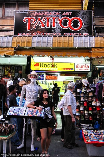 BKK_Angkor 1395