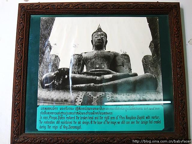 BKK_Angkor 1568