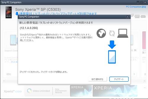 c5303update-01