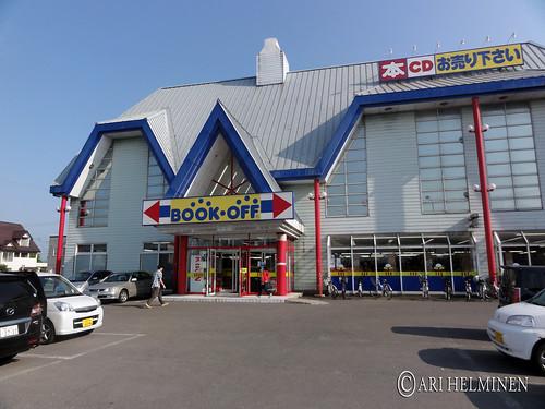 Book-off in Aomori