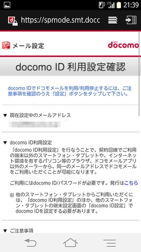 Screenshot_2014-03-08-21-39-06__1_