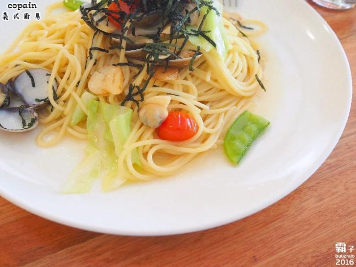 29544653613 407b489612 b - Copain義式廚房二号店,來自日本東京的義大利麵~