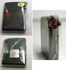 rickdom gundam lighter (2)