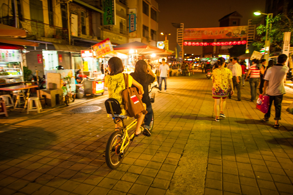 Domokun Tours Cijin Island at Night