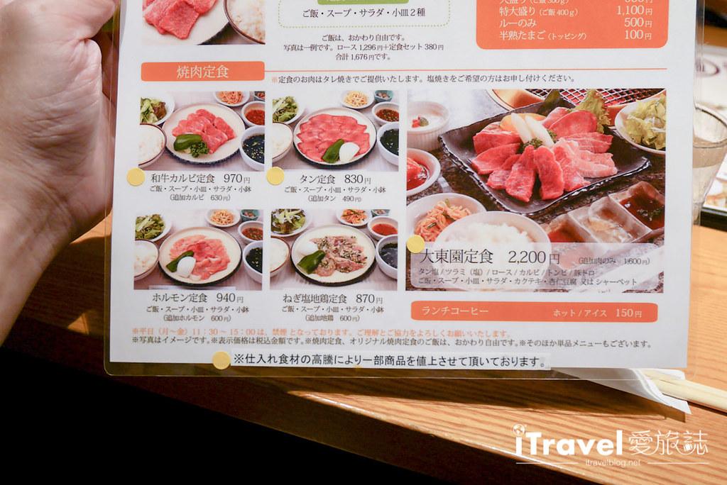 福冈美食餐厅 大东园烧肉冷面 (29)