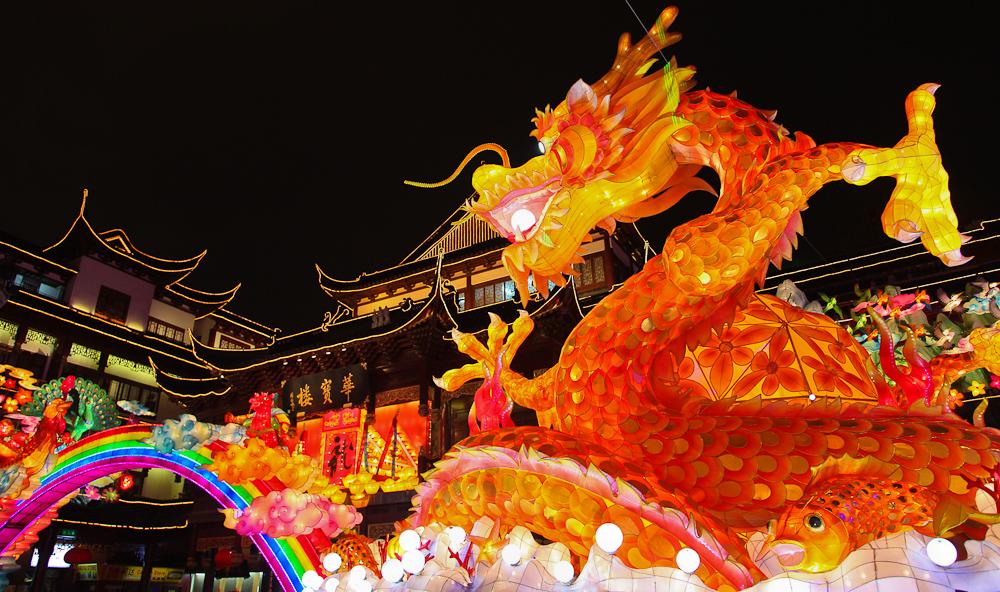 Lantern Festival Dragon