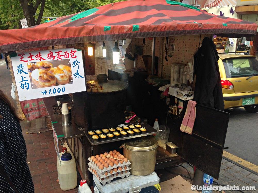 Egg Muffins 계란빵 @ Edae | Seoul, South Korea