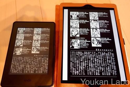 iPad-pro-2016-12-0602