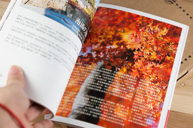 photobook-9968