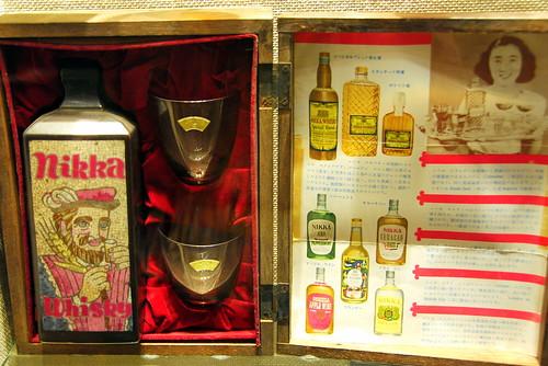 Nikka Whiskey Distillery 094r