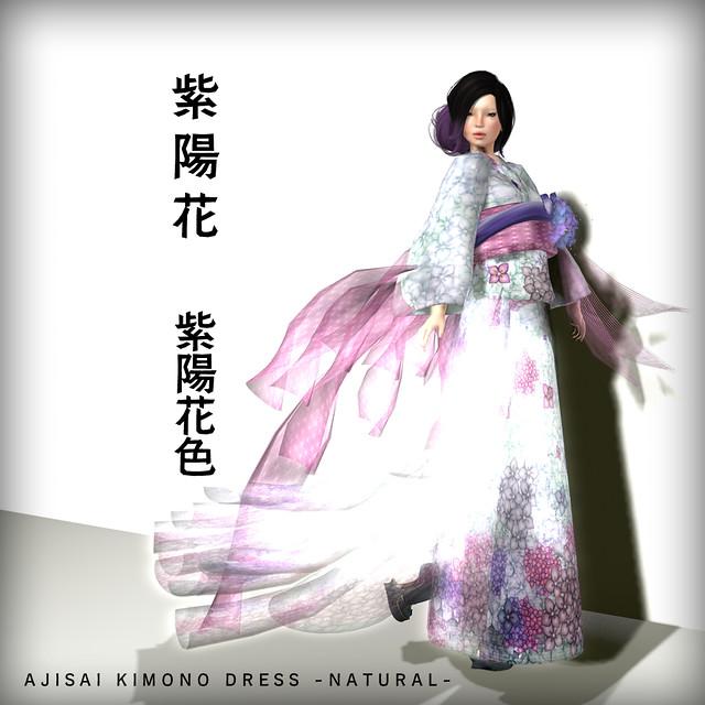 *N*AJISAI KIMONO DRESS NATURAL