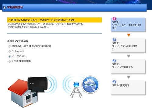 Baidu IME_2012-4-18_21-48-19