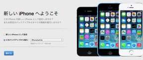 iTunes-new_iPhone