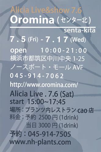 Little Eagle Oromina event.jpg