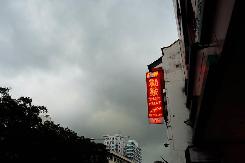 Singapore - July 2013