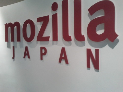 Mozilla Japan