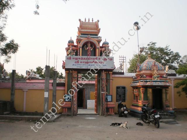 Mahakaleshwarar temple, Irumbai