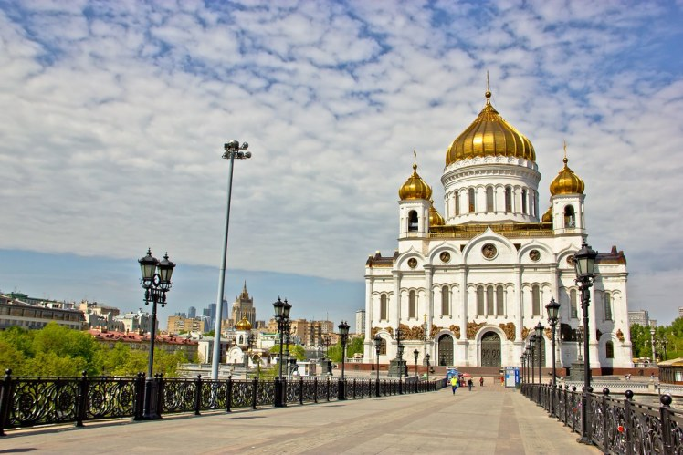 Cathedral of Christ the Saviour. Patriarshy Bridge.