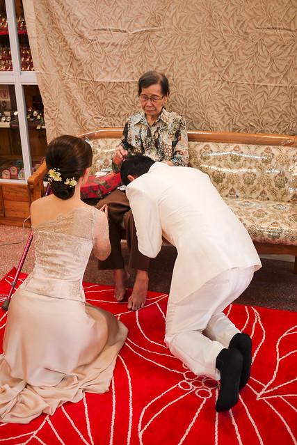 mintnut_wedding_roiet03